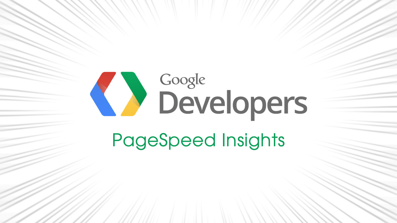 Using PageSpeed Insights to Improve Website Performance